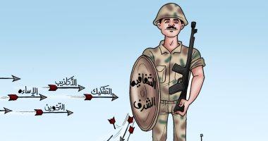 """كاريكاتير """"اليوم السابع"""".. جنودنا البواسل درع صلب فى مواجهة الأكاذيب"""