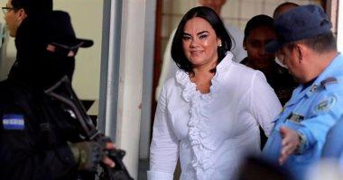 الحبس 58 عاما على سيدة هندوراس الأولى السابقة بتهمة الاستيلاء على أموال تبرعات