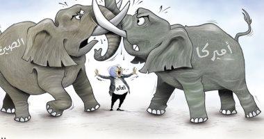 """كاريكاتير الصحف الإماراتية .. صراع الفيلة """"الأمريكى – الصينى"""" على التجارة العالمية"""