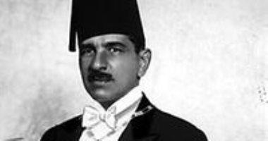 زى النهارة من 67 سنة.. استقالة وزارة على ماهر باشا بعد 44 يوما من تشكيلها