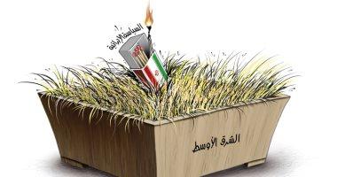 كاريكاتير صحف الإمارات.. إيران تشعل منطقة الشرق الأوسط
