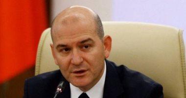 وزير الداخلية التركى: إصابة 48 شرطيا ووالي مدينة قرقلر إيلى بفيروس كورونا