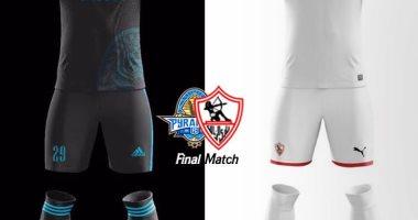 الزمالك و بيراميدز فى نهائى كأس مصر