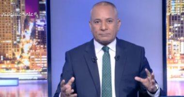 أحمد موسى يفضح قنوات الإرهابية: حريق فى هيش وقالوا استراحة الرئاسة فى أسوان