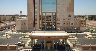 مستشفى أرمنت تعلن تخفيض أسعار عمليات الولادة لخدمة المواطنين