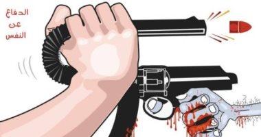 كاريكاتير الصحف السعودية.. العنف يرتد على صاحبه