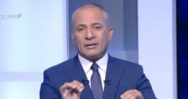 فيديو.. أحمد موسى يطالب المصريين بالتفاعل مع هاشتاج  كلنا_الجيش_والسيسي -