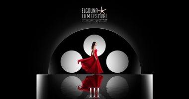 انطلاق الدورة الـ4 من مهرجان الجونة السينمائى 24 سبتمبر
