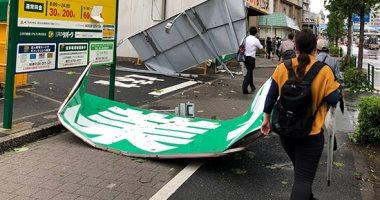 مئات الآلاف من المنازل دون كهرباء ومياه جراء اجتياح إعصار فاكساى لليابان
