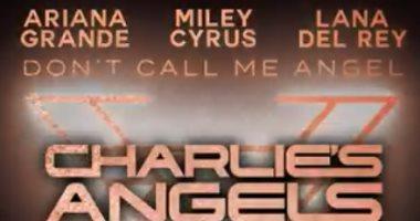 مايلى سايرس وأريانا جراندى ولانا دل راى يطلقن أغنية جديدة الجمعة المقبل