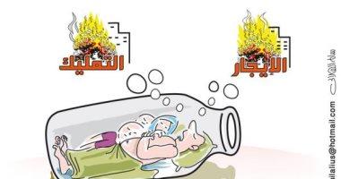 كاريكاتير لعكاظ السعودية يرصد ارتفاع أسعار الوحدات السكنية