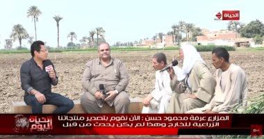 """فيديو..""""الحياة اليوم"""" يحتفل بالذكرى الـ 67 لعيد الفلاح ويستعرض مطالب المزارعين"""