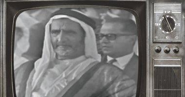 زى النهاردة.. انطلاق البث التليفزيونى فى دبى قبل 50 عاما -