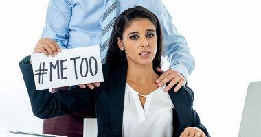 دراسة: تعرض الفتاة للتحرش يجعلها أكثر عرضة للاكتئاب