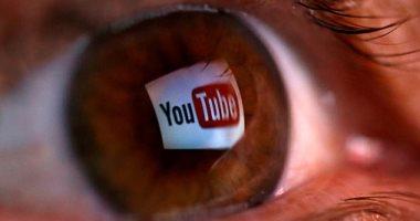 دراسة بجامعة كاليفورنيا تنتصر لموقع يوتيوب: لا يشجع على التطرف