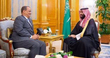 ولى العهد السعودى يبحث مع وزير الشئون الخارجية الموريتانى العلاقات الثنائية