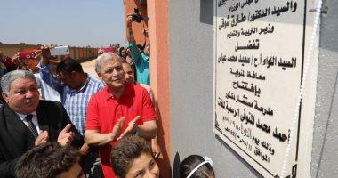 صور.. 25 مدرسة جديدة فى الدقهلية بـ207 ملايين جنيه وافتتاح 2 بالمنوفية بـ24 مليونا