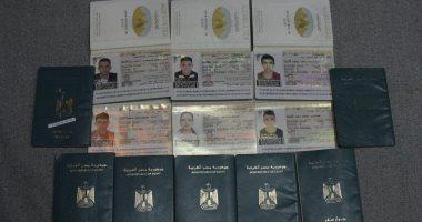 شاهد اعترافات الخلية الإرهابية لتهريب الشباب والأموال خارج مصر