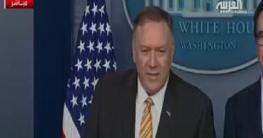الخزانة الأمريكية تعلن فرض عقوبات جديدة على حماس والحرس الثورى والقاعدة وداعش