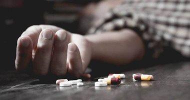 تراجع معدلات الانتحار فى العالم بنسبة 9.8% خلال 16 سنة