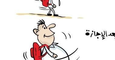 كاريكاتير الصحف الكويتية .. اطفالنا قبل وبعد العودة للدراسة