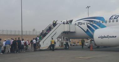 رحلتان تغادران مطار القاهرة لإجلاء عالقين مصريين ببغداد وباريس