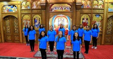 كنيسة الأنبا بيشوى بالمنيا تنتج ترنيمة جديدة بمناسبة احتفالات رأس السنة القبطية