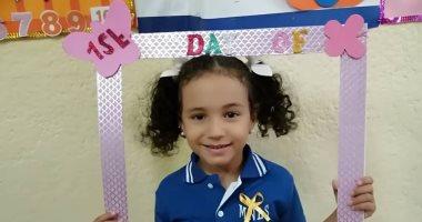 أول يوم مدرسة.. قارئ يشارك بصور لفرحة ابنته بالعام الدراسى الجديد