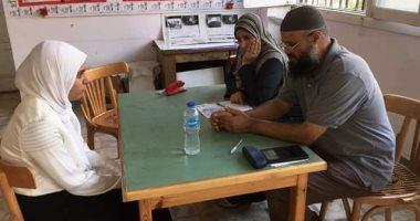 ختام مسابقة القرآن الكريم بالمكتبة المركزية لمنطقة الإسكندرية الأزهرية