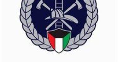"""هيئة الإطفاء الكويتية تطلق مشروعها التوعوى """"الكويت أمان"""""""