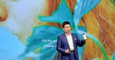 هواوى تطلق إصداراً جديداً من P30 Pro بتصميم وألوان فريدة