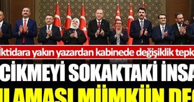صحيفة تركية: تغيير وزارى وشيك انتظره الشارع طويلا
