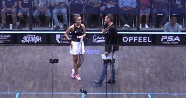 هانيا الحمامي تتأهل لنصف نهائي بطولة فرنسا المفتوحة للاسكواش