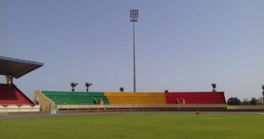 شاهد الملعب الذى يستضيف لقاء الزمالك وجينشيرين فوت السنغالى بدورى الأبطال