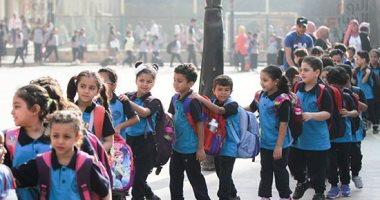 المدراس  تستقبل تلاميذ الصفوف الأولى ورياض الأطفال بأول يوم دراسة