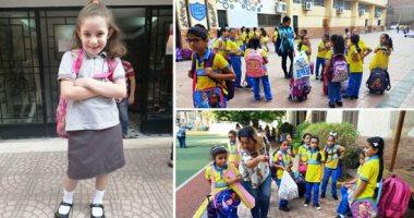 """""""التعليم"""" تحدد رسوم الطلبة الوافدين الملتحقين بالمدارس الرسمية عربى ولغات"""