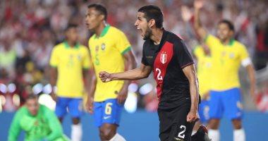 منتخب بيرو يوقف سلسلة انتصارات البرازيل بهدف قاتل وديًا.. فيديو