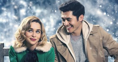 بوستر جديد لفيلم Last Christmas للممثلة العالمية إيمليا كلارك