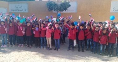 اليوم.. انطلاق العام الدراسى داخل 390 مدرسة بنظام الفترتين بالغربية