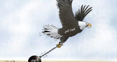"""كاريكاتير الصحف الإماراتية.. """"الإخوان تكبل الحوار اليمنى"""""""