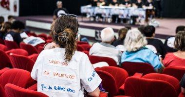 عمال خدمات الطوارئ بمستشفيات فرنسا ينظمون إضرابا احتجاجا على أوضاعهم الاجتماعية