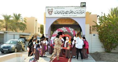 شاهد.. عودة 145 ألف طالب و طالبة لمقاعدهم الدراسية بالبحرين