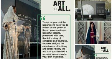 3000 قطعة من الفن الإسلامى بمتحف اللوفر بالتعاون مع شركة الوليد الخيرية