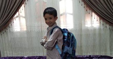 أول يوم مدرسة.. قارئ يشارك بصورة لفرحة ابنه بالعام الدراسى الجديد