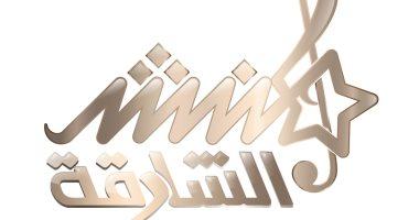 """مصر تستضيف اختبارات """"منشد الشارقة"""" فى 14 سبتمبر"""
