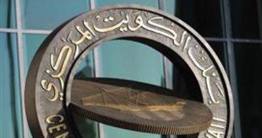 محافظ البنك المركزى الكويتى يؤكد ضرورة فتح الاقتصاد بأسرع وقت