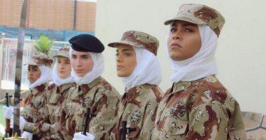 """انطلاق """"العروض العسكرية"""" النسائية بالسعودية مع قرب الاحتفالات باليوم الوطنى"""