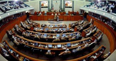 نائبة ببرلمان الكويت: الحكومة تطلب السماح باقتراض 20 مليار دينار على مدى 30 عاما