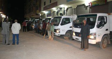 البيئة تعلن بدء مبادرة تجميع المخلفات المنزلية فى محافظة كفر الشيخ