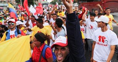 آلاف الفنزويلين من أنصار الرئيس مادورو يتظاهرون ضد الرئيس الأمريكى ترامب